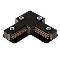 Соединитель L Geniled для однофазного шинопровода (Черный)