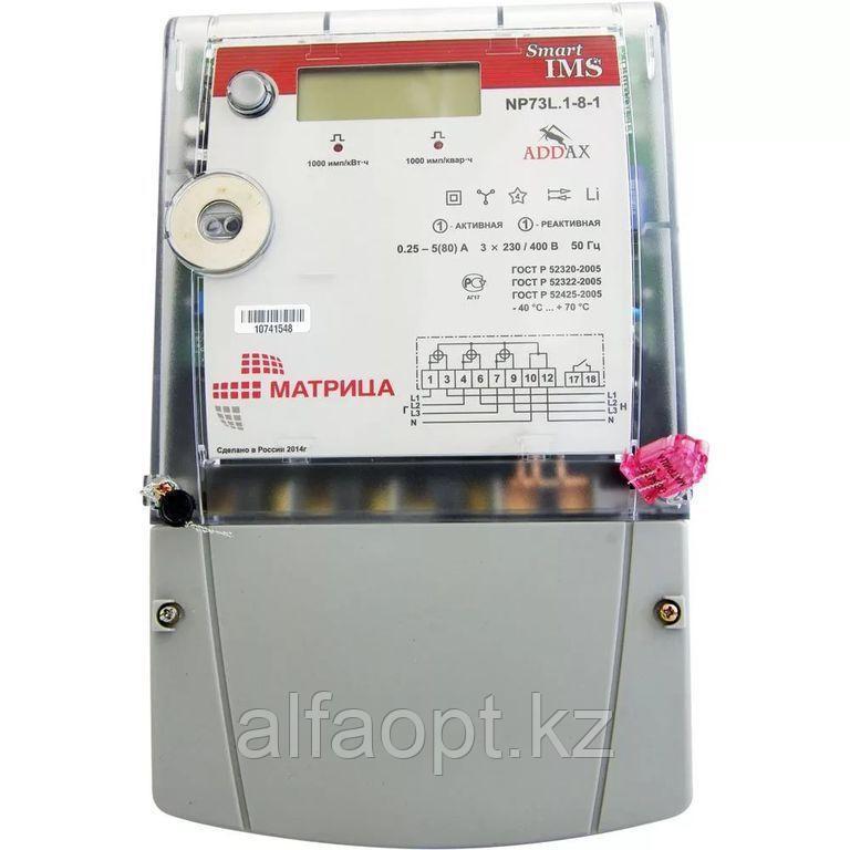 Счетчик электроэнергии Матрица NP 73L.1-8-1