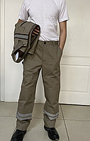 Костюм АКТУАЛ (куртка+брюки), фото 1