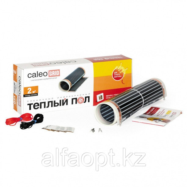 Комплект плёночного тёплого пола Caleo Grid 150-0,5-10,0