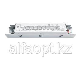 Блок питания Fonte ( DLE-O-120W-48V )