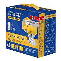 Система Neptun PROFI WiFi 3/4