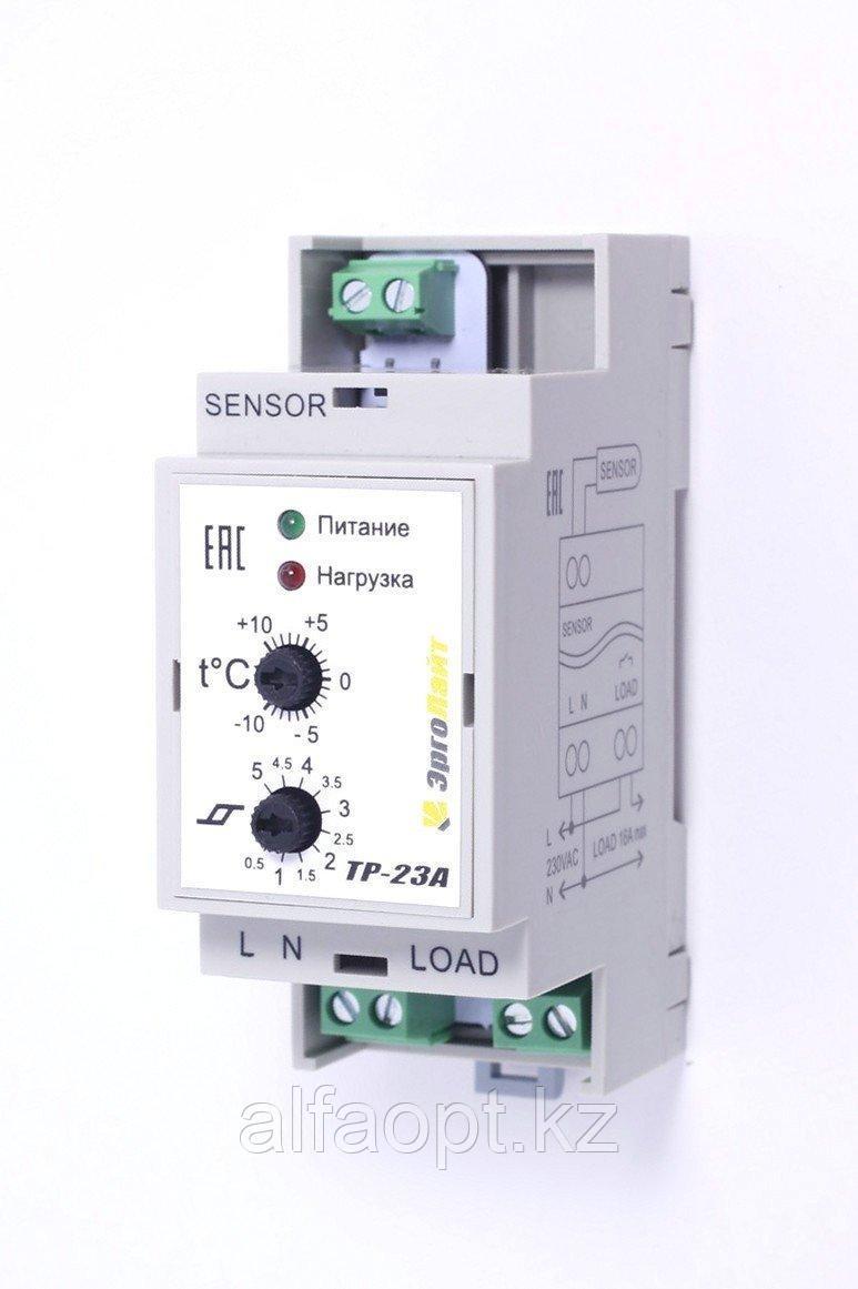 Терморегулятор ТР-23А (-10°С …+10°С, гист. 0,5…5°С)