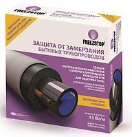 Секция нагревательная кабельная Freezstop Lite-15-6