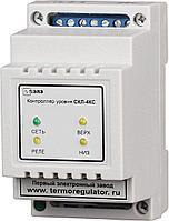 Модуль контроллера уровня СКЛ-4КС (для парогенераторов, без датчиков)
