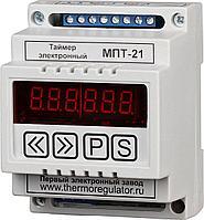 МПТ-22 (таймер обратного отсчета)