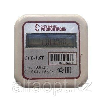 Счетчик газа бытовой Росконтроль СГБ-1.6Т