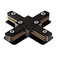 Соединитель X Geniled для однофазного шинопровода (Черный)