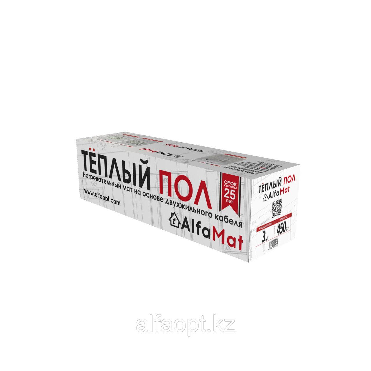 Мат нагревательный AlfaMat-150 (3,0 м²)