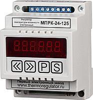 Регулятор температуры/влажности МПРК-24-125  с датчиком температуры и влажности