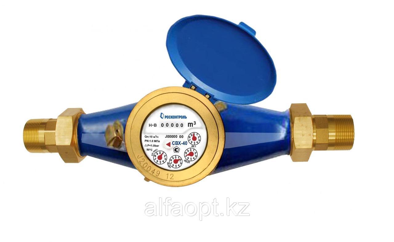 Счетчик воды Росконтроль Ду-40 (СВХ-40)