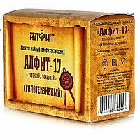 Алфит-17