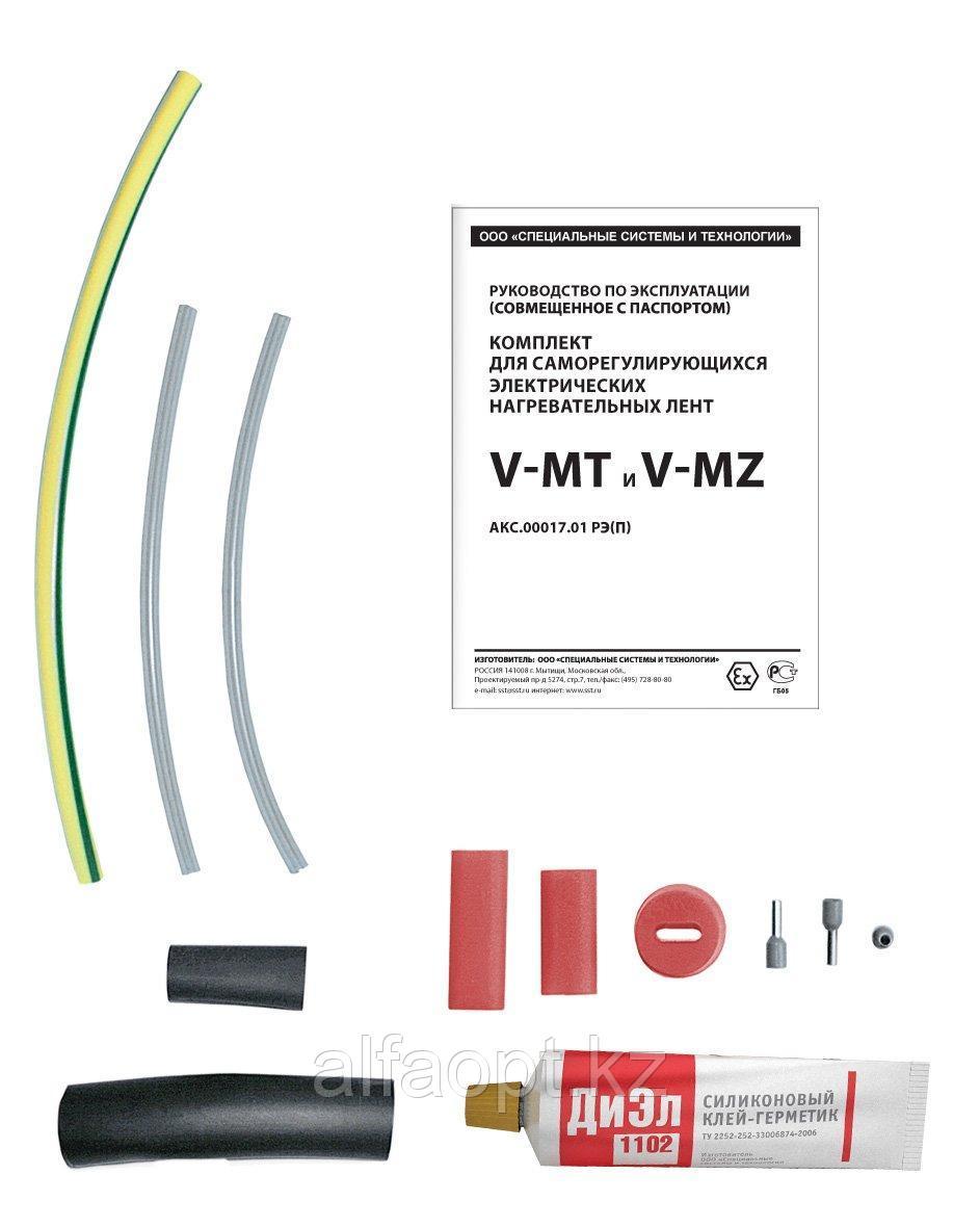 Комплект V-MX
