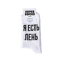"Носки SUPER SOCKS ""Я есть лень"", фото 2"
