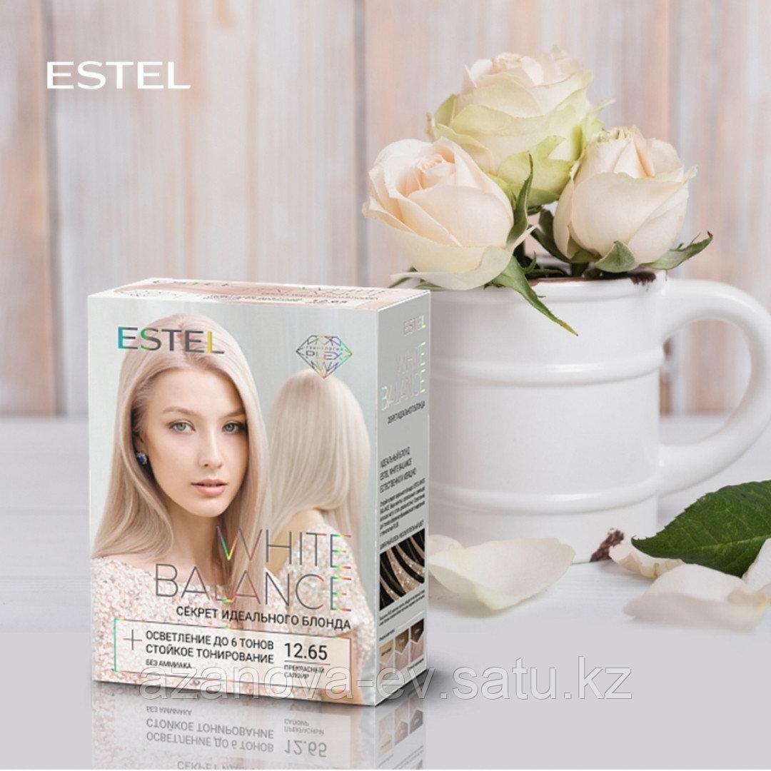 """Estel White Balance - Набор """"Секрет идеального блонда"""" - Завораживающий Жемчуг - фото 2"""
