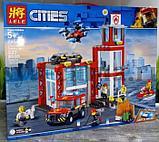 """Конструктор аналог лего 28049 Lele Cities """"Пожарное депо"""" аналог LEGO 60215, 537 деталей, фото 5"""