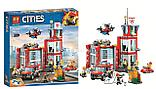 """Конструктор аналог лего 28049 Lele Cities """"Пожарное депо"""" аналог LEGO 60215, 537 деталей, фото 3"""