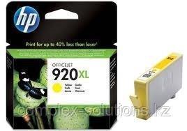 Картридж HP Europe CD974A 920XL [CD974AE#BGX] | [оригинал]