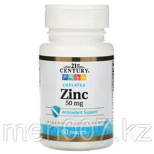 БАД Цинк хелатный 50 мг (60 таблеток)