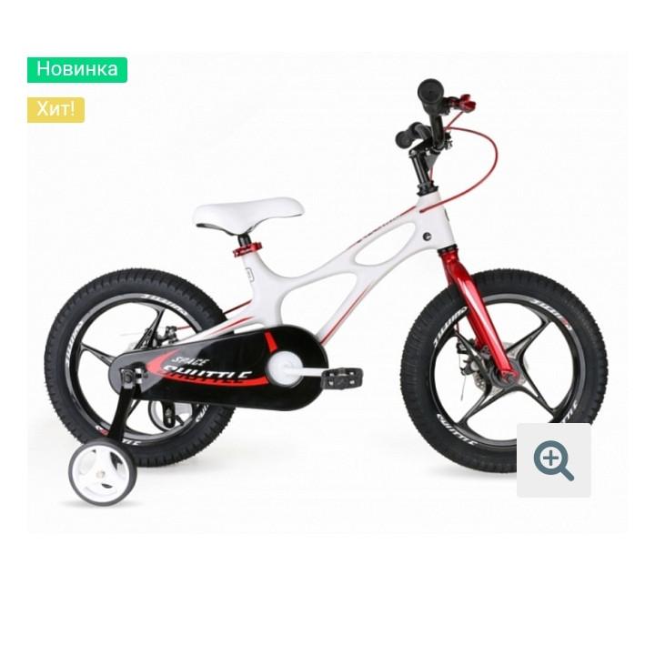 "Детский 2-колесный велосипед Royal Baby Space Shuttle 16"" (2019) Белый White"