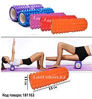 Массажный ролик для йоги и фитнеса (длина=33 см. диаметр=13 см) в ассортименте