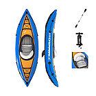 Байдарка (Каяк) надувная BESTWAY Hydro-Force Cove Champion 65115 (275х81 см, Винил, Трёхкамерная)