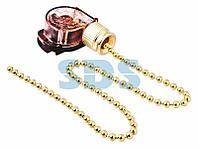 Выключатель для настенного светильника с цепочкой 270 мм «Gold» REXANT