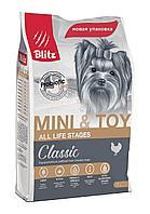 Сухой корм для собак миниатюрных и мелких пород Blitz Adult Mini & Toy Breeds с курицей