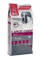 Сухой корм для собак крупных и гигантских пород Blitz Adult Large & Giant Breeds с курицей