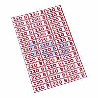 "Наклейка знак электробезопасности "" 220 В""10*30 мм Rexant (42 шт на листе)"