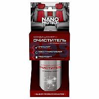 Очиститель-кондиционер для кожаных салонов NANOPROTECH 210 мл