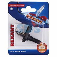 Концевик автомобильный,  пластик,  угловой,  (1шт. ) REXANT