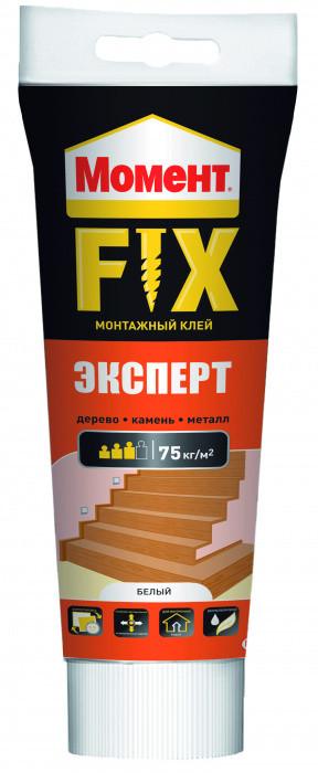 МОМЕНТ FIX Эксперт Монтажный клей 250 г