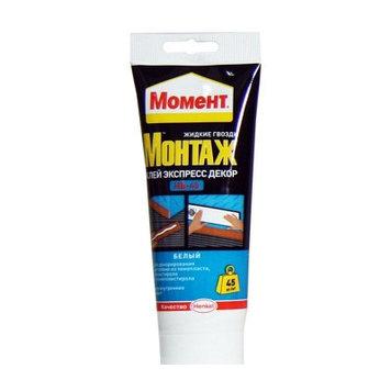 МОМЕНТ МОНТАЖ Экспресс Декор МВ-45 Монтажный клей на водной основе для пластика, ПВХ 250 г