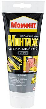 МОМЕНТ МОНТАЖ DGII Суперсильный МВ-70 Монтажный клей 250 г