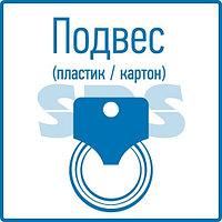 Табличка ПВХ информационный знак «Внимание,  обьект охраняется круглосуточно,  установлена сигнализация» 200х200 мм REXANT