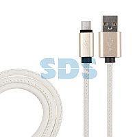 USB кабель micro USB, белый эко-кожа, 1 метр REXANT