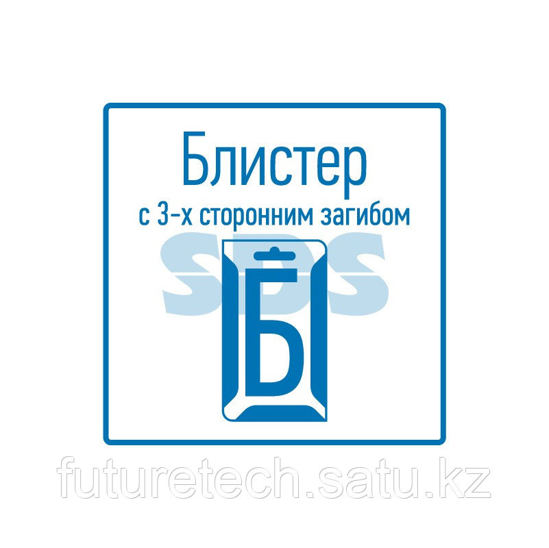 """Паяльник-пистолет импульсный REXANT, 30 Вт / 70 Вт, 230 В, серия """"МАСТЕР"""" - фото 3"""