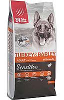 Сухой корм для собак всех пород Blitz Adult Turkey & Barley All Breeds с индейкой и ячменем, фото 1