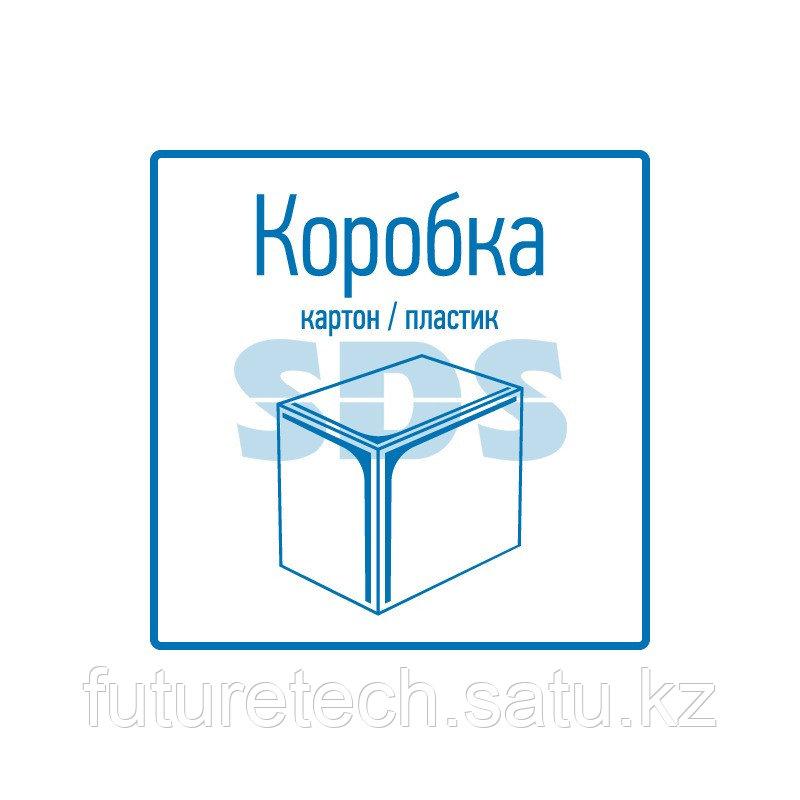 ИК обогреватель настенный 500 Вт/220V, белый (НЭБ-М-НС 0,5) СОКОЛ - фото 2