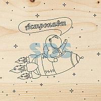 Доска для выжигания 1 шт. «Астронавт»