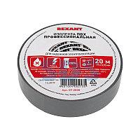 Изолента ПВХ профессиональная REXANT 0.18 х 19 мм х 20 м, серая, упаковка 10 роликов