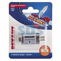Грозозащита коаксиального кабеля 5-2400 МГц, (гнездо F - штекер F), (1шт. ) REXANT