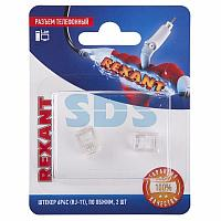 Разъем телефонный REXANT на кабель, штекер 6Р4С (Rj-11), под обжим, 2 шт.