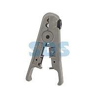 Инструмент для зачистки и обрезки витой пары REXANT HT-S-501B