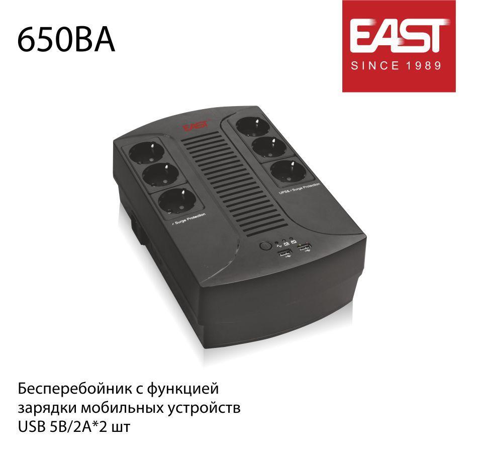 ИБП EA200 Plus, 650ВА/390Вт