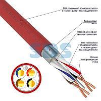 Кабель для пожарной сигнализации REXANT КПСВЭВнг(А)-LS 2x2x1,50 мм², бухта 200 м