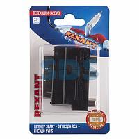 Переходник аудио (штекер SCART - 3 гнезда RCA + гнездо SVHS), (1шт. ) REXANT