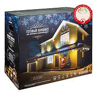"""Готовый комплект для новогоднего украшения дома """"Luxury"""" """"Теплый белый"""""""