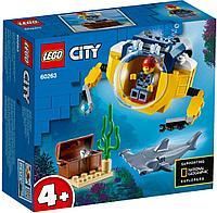 60263 Lego City Океан: мини-подлодка, Лего Город Сити